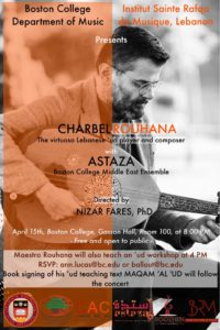 Charbel Rouhana in Concert @ Boston College  | Massachusetts | United States
